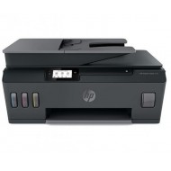 Multifunctional InkJet Color HP Smart Tank 530 AIO CISS, Wireless, A4