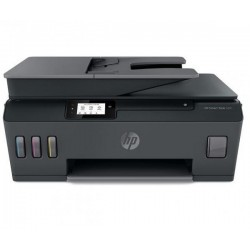 Multifunctional InkJet Color HP Smart Tank 530 AIO CISS, Wireless, A4 - ShopTei.ro